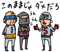 Do your best. Heroes. Episode 5 sticker #2170272