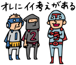 Do your best. Heroes. Episode 5 sticker #2170273
