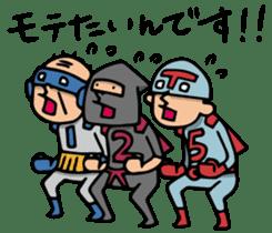 Do your best. Heroes. Episode 5 sticker #2170277