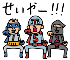 Do your best. Heroes. Episode 5 sticker #2170286