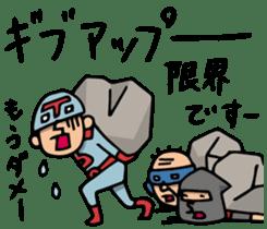 Do your best. Heroes. Episode 5 sticker #2170291