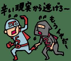 Do your best. Heroes. Episode 5 sticker #2170294