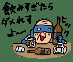 Do your best. Heroes. Episode 5 sticker #2170301