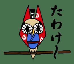 Chonmage Owl sticker #2170552