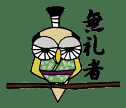 Chonmage Owl sticker #2170553
