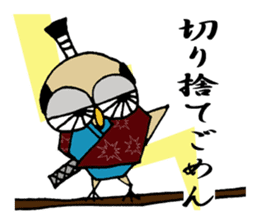 Chonmage Owl sticker #2170554