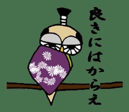 Chonmage Owl sticker #2170555
