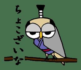 Chonmage Owl sticker #2170556