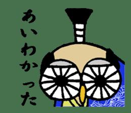 Chonmage Owl sticker #2170557