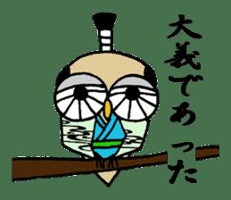 Chonmage Owl sticker #2170560