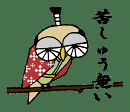 Chonmage Owl sticker #2170561