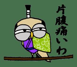 Chonmage Owl sticker #2170564