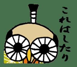 Chonmage Owl sticker #2170565