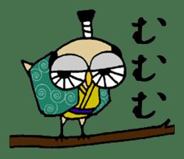 Chonmage Owl sticker #2170566