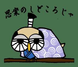 Chonmage Owl sticker #2170567
