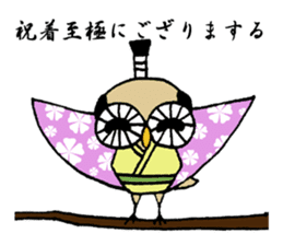 Chonmage Owl sticker #2170568