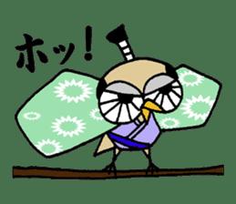 Chonmage Owl sticker #2170570