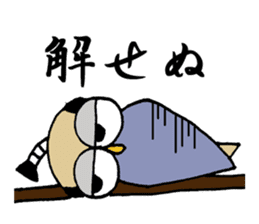 Chonmage Owl sticker #2170573