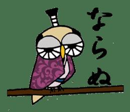 Chonmage Owl sticker #2170576