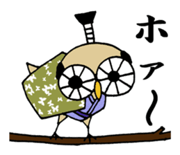Chonmage Owl sticker #2170585