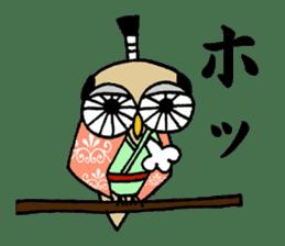 Chonmage Owl sticker #2170586