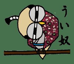 Chonmage Owl sticker #2170589
