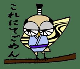 Chonmage Owl sticker #2170590