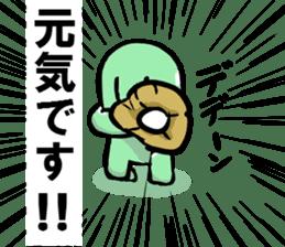 mametta sticker #2170737