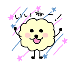funny clouds character sticker #2170874