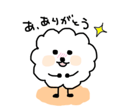 funny clouds character sticker #2170875