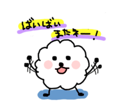 funny clouds character sticker #2170897