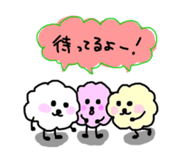 funny clouds character sticker #2170898