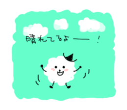 funny clouds character sticker #2170910
