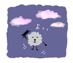 funny clouds character sticker #2170911