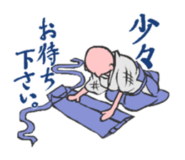 Aikido LOVE love sticker #2170918