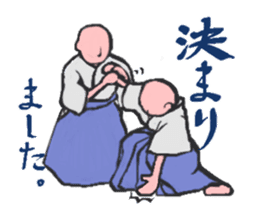 Aikido LOVE love sticker #2170919