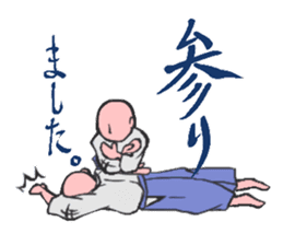 Aikido LOVE love sticker #2170923