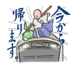 Aikido LOVE love sticker #2170925