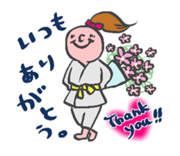 Aikido LOVE love sticker #2170951