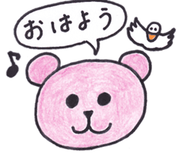 pink bear Ai sticker #2170952