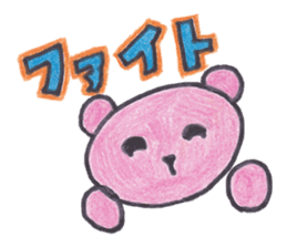 pink bear Ai sticker #2170968