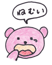 pink bear Ai sticker #2170977