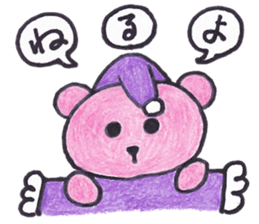 pink bear Ai sticker #2170978