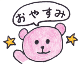 pink bear Ai sticker #2170979
