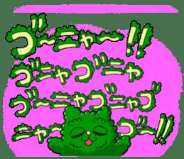 niganeko GO-NYA- sticker #2171763