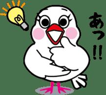 Java sparrow Bunsuka sticker #2171794