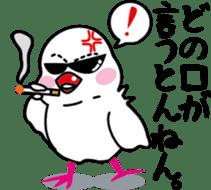 Java sparrow Bunsuka sticker #2171797