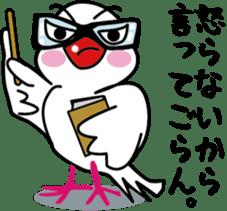 Java sparrow Bunsuka sticker #2171798