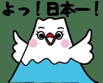 Java sparrow Bunsuka sticker #2171812