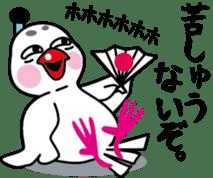 Java sparrow Bunsuka sticker #2171813